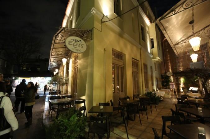 Atina'da Tavernalar - Fotoğraf KorkutGökhan